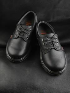 Munkavédelmi cipő akció a grandis.hu-n